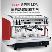 金佰利M23DT2双头咖啡机商用包安装上海总经销商批发