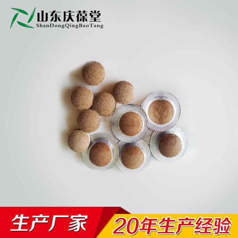 保健片剂oem代加工压片糖果山东济宁庆葆堂