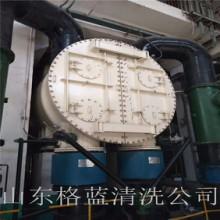供应太原凝汽器清洗厂家   电厂凝汽器高压水冲洗图片