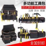 供应汽车组合工具包-组合工具包厂家-工具套装,工具袋,五金工具包