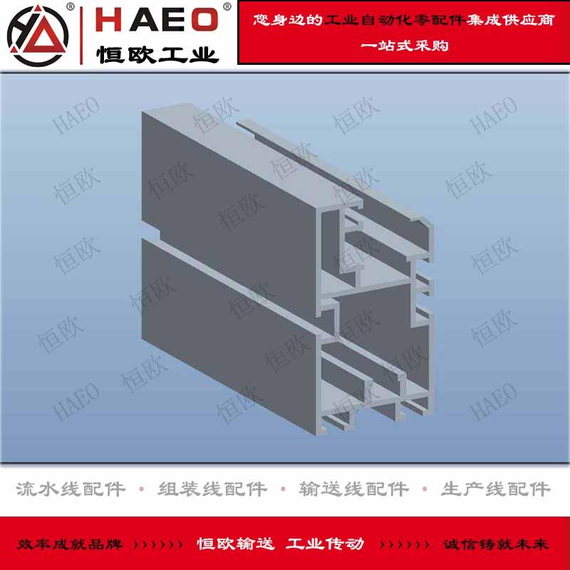 流水线铝型材生产厂家定做 特价促销流水线倍速链铝型材 铝型材价格