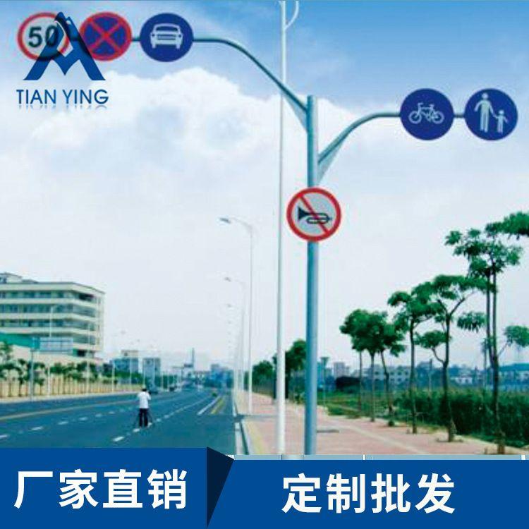 标志杆T型杆路牌杆 立柱指示牌 地点警示柱中山厂家可定制批发 标志杆 路牌杆 标志杆 路牌杆 T型路牌杆