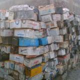 专业废旧畜电池回收商电话  畜电池回收高价上门报价 上海畜电池回收服务