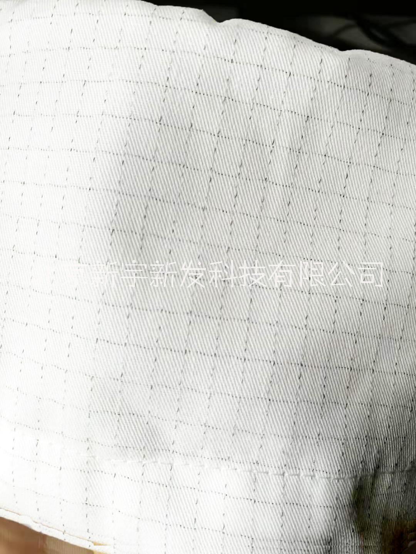 防静电大褂,TC棉大褂,防静电大褂价格,无尘服,防静电大褂厂家,北京新宇新发可定制