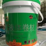 全国供应环保型液体卷材防水涂料