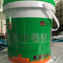 全国供应环保型液体卷材防水涂料图片