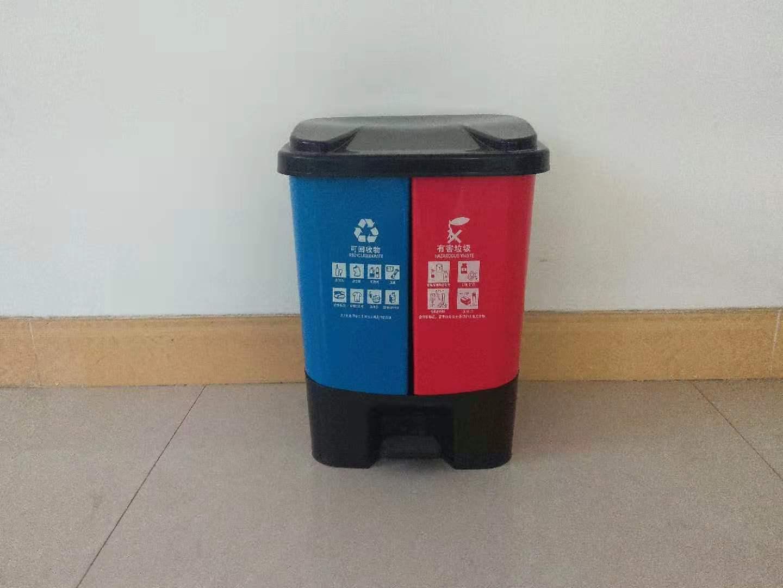 20L分类桶 塑料垃圾桶