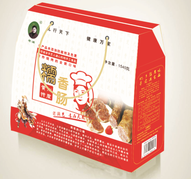彩盒 彩盒报价 彩盒批发 彩盒供应商 彩盒生产厂家 彩盒哪家好 彩盒直销