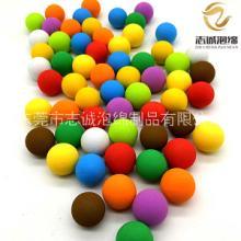 高弹EVA发泡球 60度打孔筋膜球 淘气堡EVA圆球志诚直销 按摩球