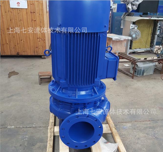 立式管道离心泵-供应-直销 上海厂家立式管道离心泵直销  立式管道离心泵制造商 专业生产制造商