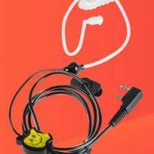 对讲机笑脸耳机线 对讲机耳机厂家直销