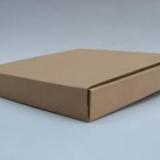 包装纸盒报价_批发_供应商_厂家_哪家好
