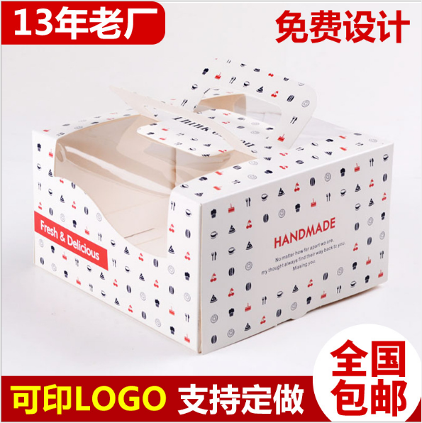 深圳手提蛋糕盒厂家-供应商-批发