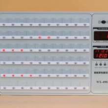 医用智能呼叫对讲系统,病床呼叫系统,爱德优质服务(在线咨询)图片