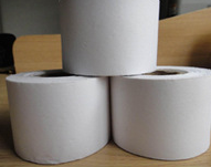 防锈纸 防锈纸报价 防锈纸供应商 防锈纸生产厂家 防锈纸批发 防锈纸直销 防锈纸电话