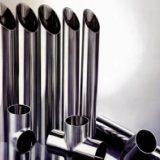 厂家直销-不锈钢保温管-不锈钢薄壁卡压管件-不锈钢保温管-304不锈钢给水管