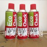 码科EP-ST渗透剂