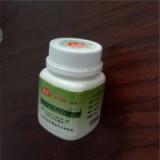苯甲酸微机量热仪 苯甲酸 标准物质全自动热卡仪标定热容量热量白色小药