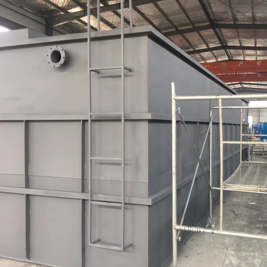 皮革污水处理设备污水成套处理设备销售
