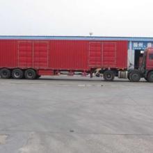成都到常德整车运输 大件运输 物流专线 桥车拖运 回程车调 成都货运公司批发