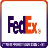 美国国际快递专线 广州至美国国际快递专线  双清包税