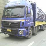 重庆到自贡大件运输  整车零担  大型机械设备 物流专线 货物运输