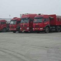 重庆到雅安货物运输  整车零担  大型机械设备 物流专线  大件运输  重庆货运公司