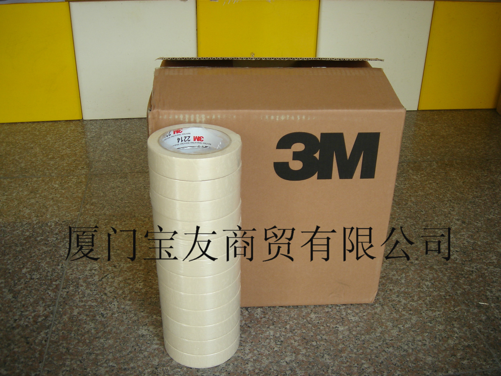 供应装修必备3M2214胶带成品卷  24mm*25M