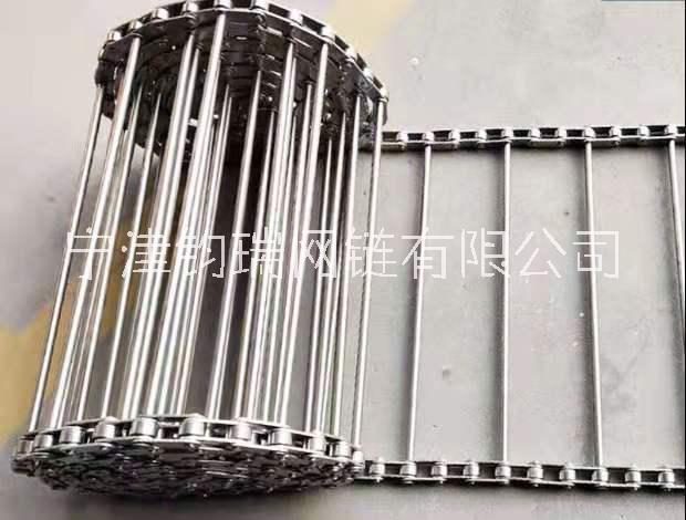 不锈钢链杆式网链支轴链网链食品工业输送网带网链