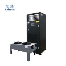 湿腾小型机房精密空调HCR-XA6//精密空调//机房精密空调批发