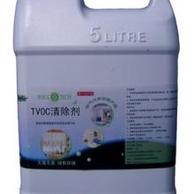 5kg工程装TVOC清除剂,高效去除装修后产生的有机氯、苯、酮、醇类等挥发性有机物批发