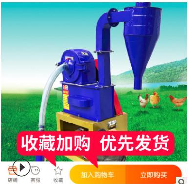 成都市厂家直销饲料粉碎机 全自动自吸式玉米粉碎机价格 自吸式玉米粉碎机厂家