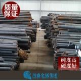 供应SNCM220圆钢,冷拉型钢,SNCM220线材,订做各种调直拉拔加工厂家