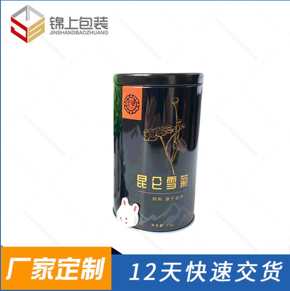 茶叶铁罐厂家定制 茶叶铁罐直销 安徽制罐厂批发