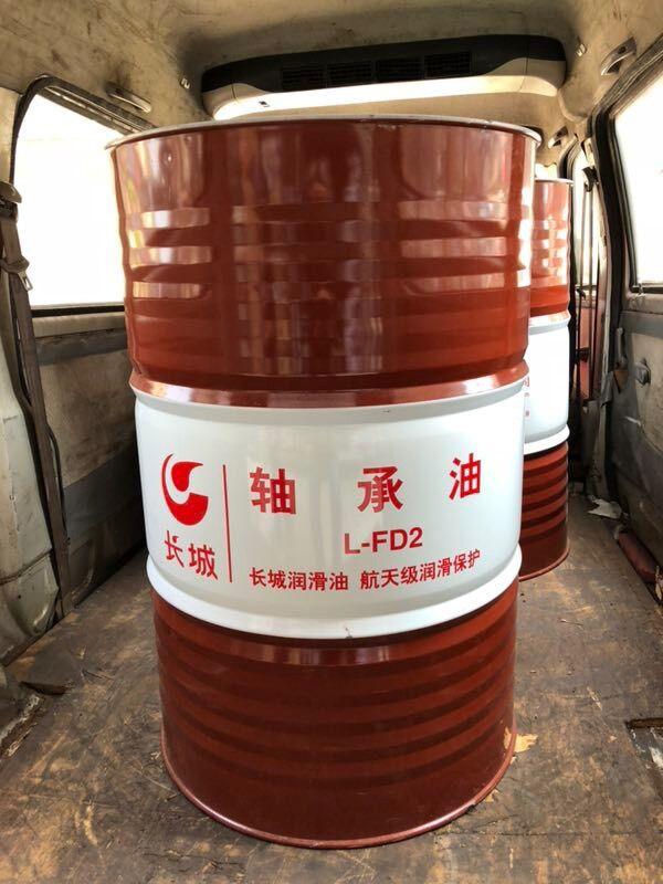 重庆市长城FD2轴承油经销商 长城主轴油批发 润滑油直销厂家