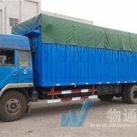 回程车报价  工厂货运运输 特种车运输图片