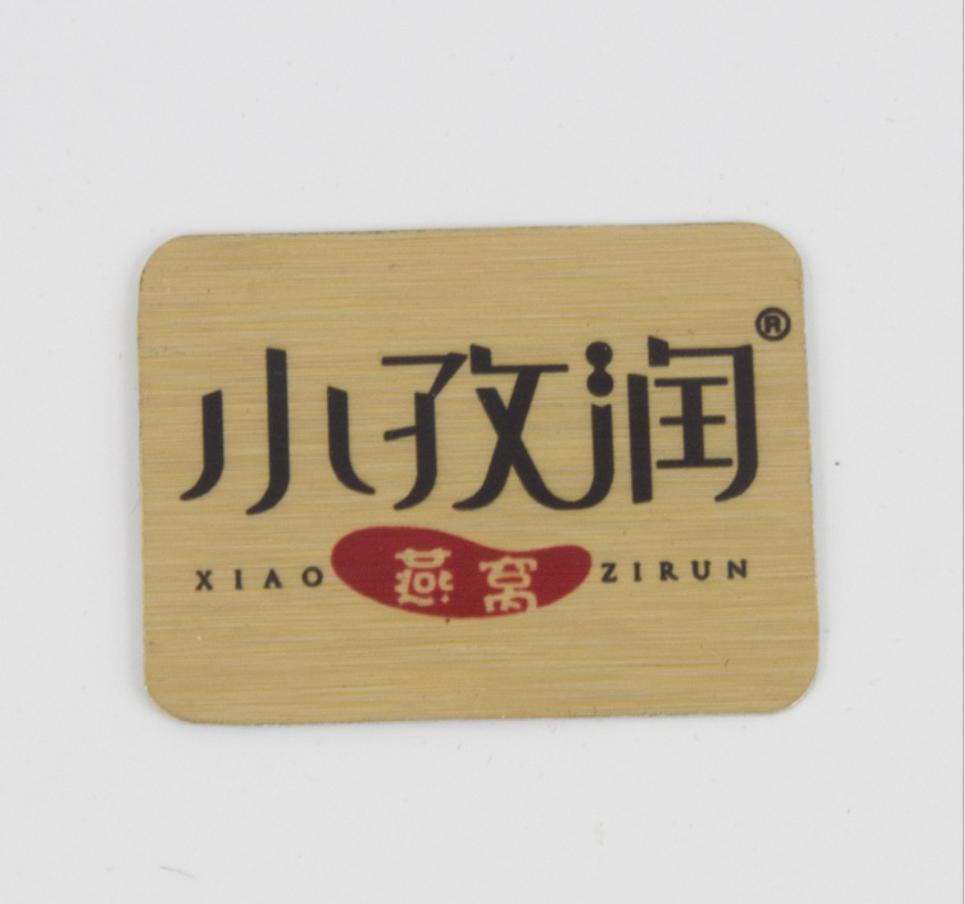 家具标牌厂家定做 金属标牌厂家 锌合金家私标牌制作加工厂