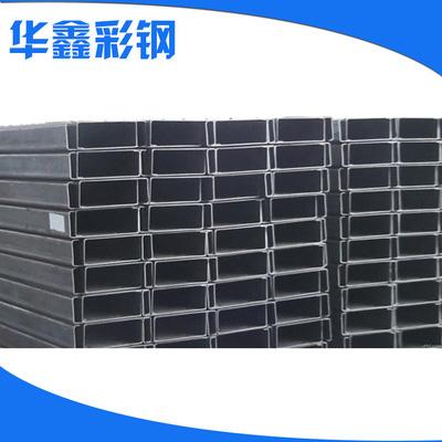 热轧c型钢 耐用C型钢材供应 芜湖c型钢厂家咨询电话
