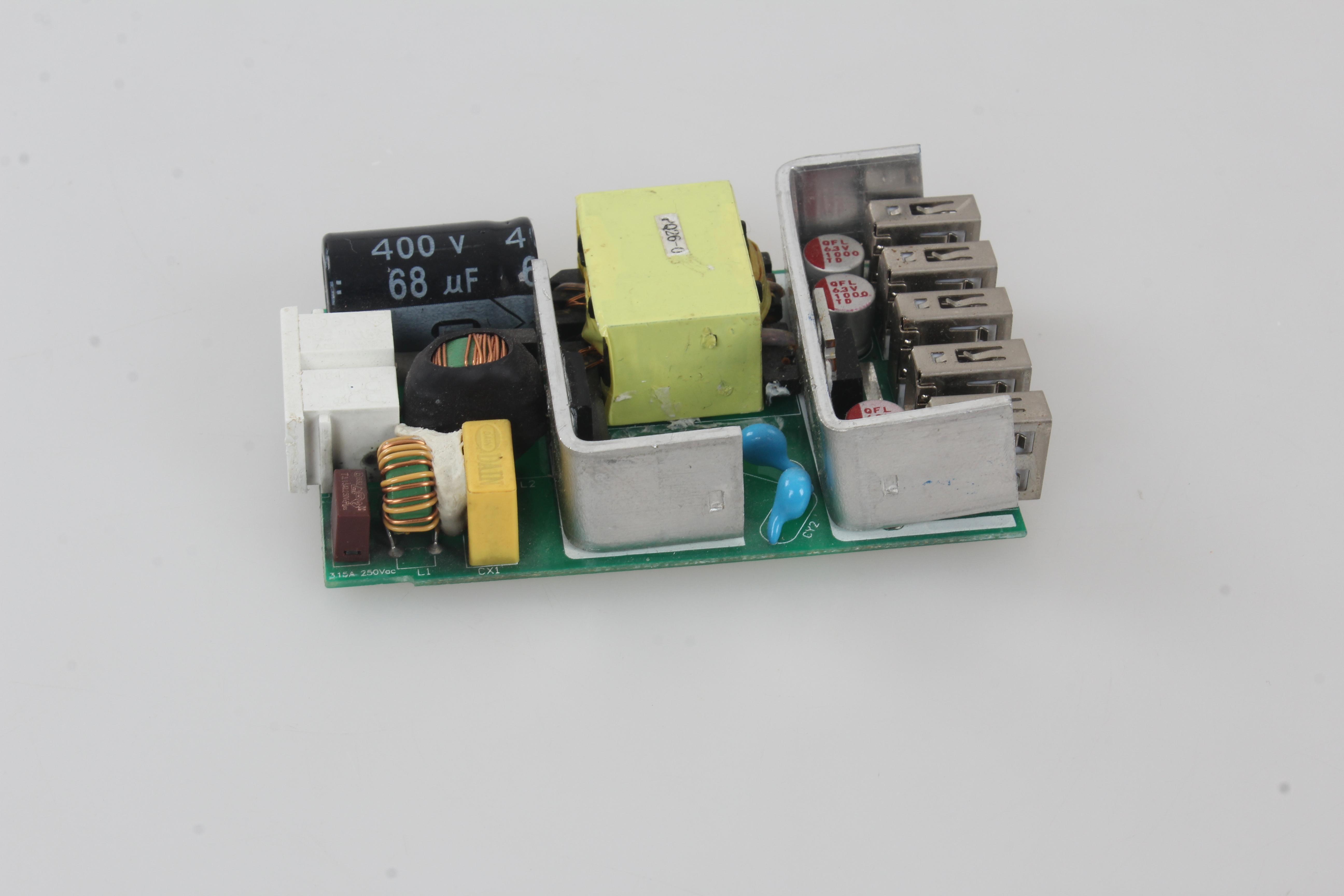 深圳市多口充电源适配器价格 充电源适配器批发 多口适配器厂家