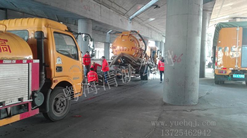 疏通厕所下水道 管道疏通全市最优惠 广州粤海清洁服务