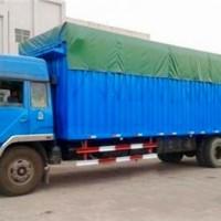 嘉兴至泗阳货物运输 嘉兴到泗阳物流公司  嘉兴至泗阳物流专线 专业轿车运输
