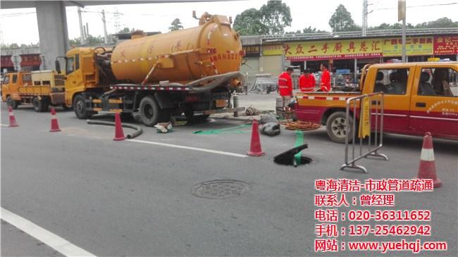 广州粤海箱涵清淤 专业市政管道清淤服务 市政管道清淤服务中心