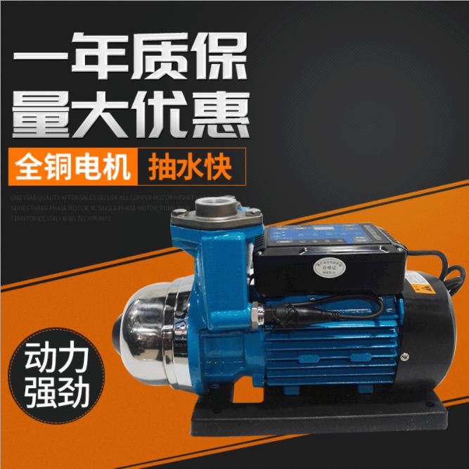 北京变频泵厂家-供应-直销