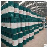 重庆市长城SH320合成导热油 液压导轨油批发 导热油生产厂家