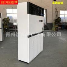 10P商业水空调 家用壁挂式水空调 水暖热风机厂家直销批发
