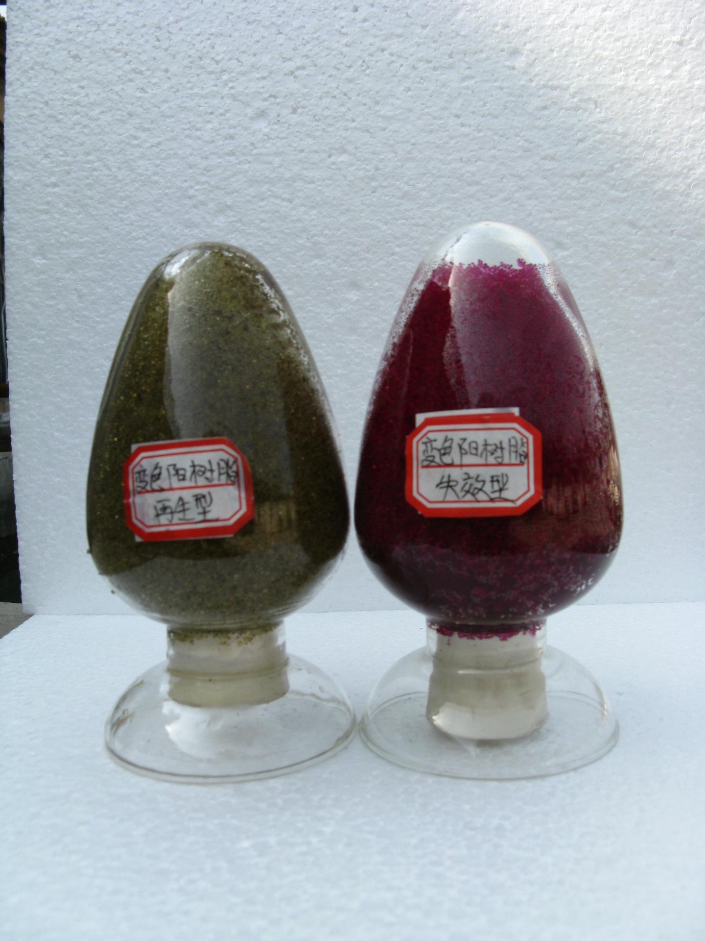 食品级D113大孔弱酸性bǐngxī酸系阳离子交换树脂