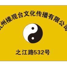 杭州取名起名培训