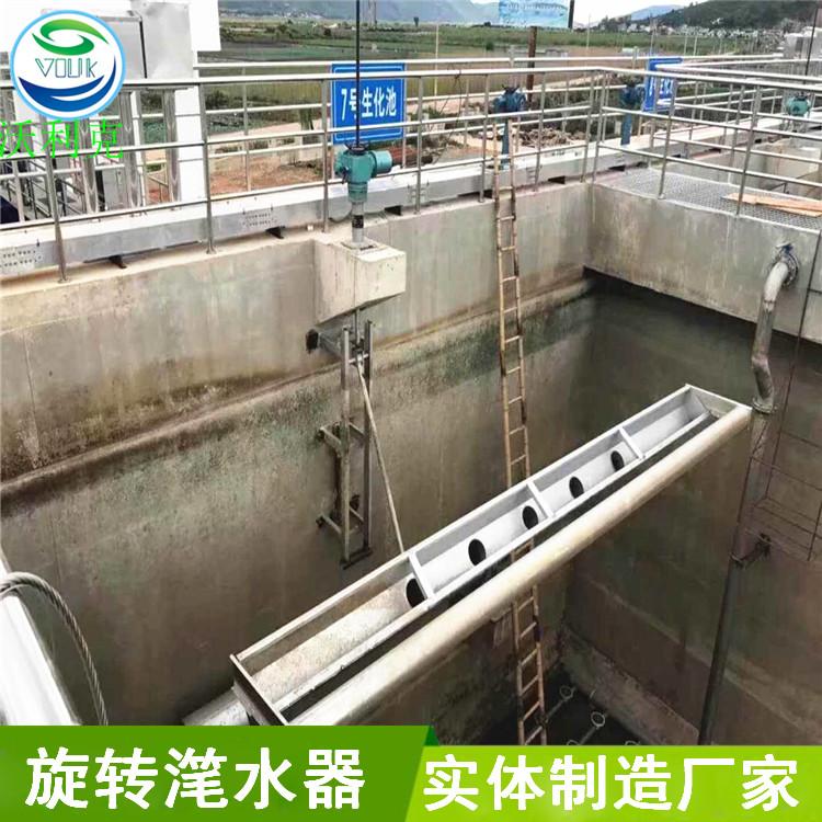 供应滗水器柔性管式滗水器选重庆沃利克环保有限公司