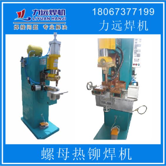 宁波电熔焊机厂家-供应-直销