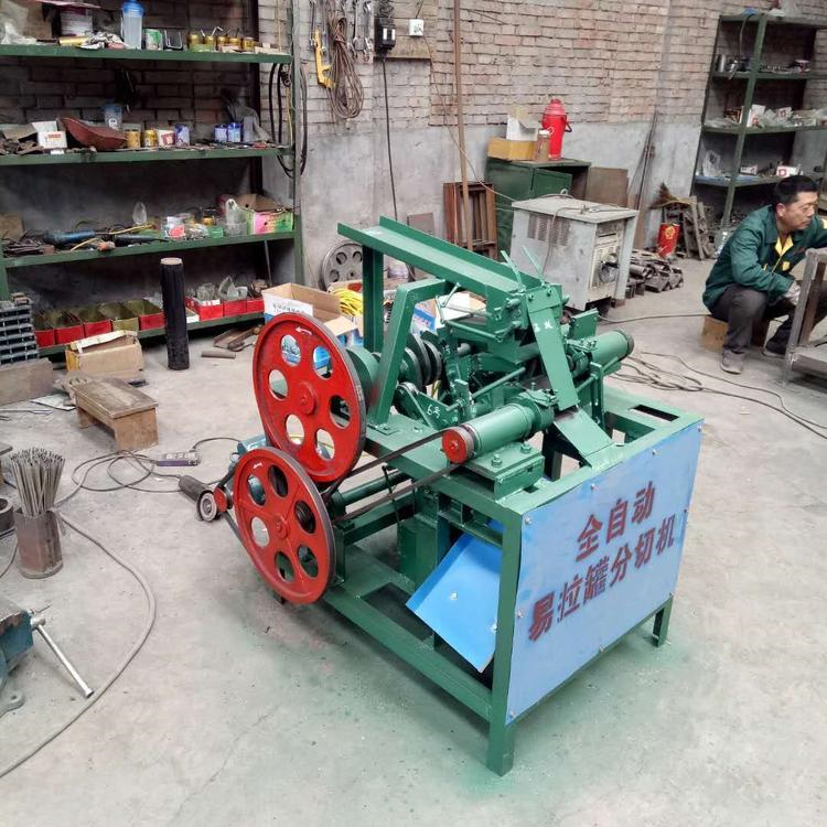 易拉罐分解机 生产销拉罐剥盖机械 金属饮料罐分解机械